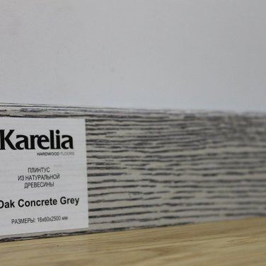 Плинтус Karelia Дуб Concrete Grey