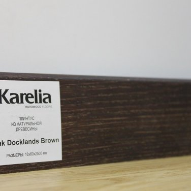 Плинтус Karelia Дуб Docklands Brown